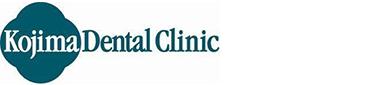 小島歯科室求人サイト(愛知県東海市の歯科医師、歯科衛生士、歯医者)